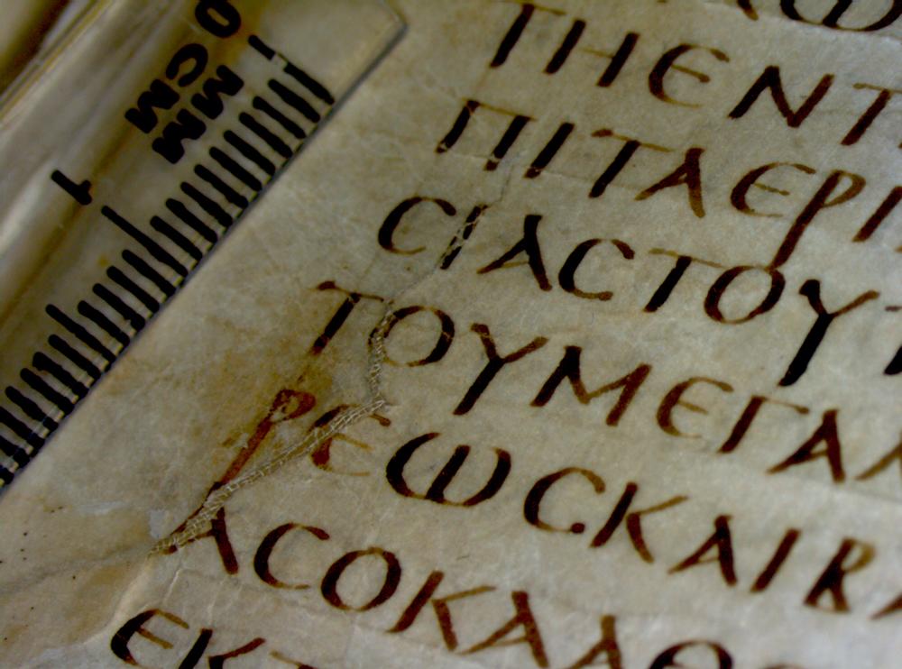 Datierung eines nicht-christlichen bibelverses